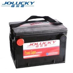 嘉乐驰(红牌)78-600 , 78-600(60Ah)嘉乐驰红牌蓄电池 嘉乐驰蓄电池 嘉乐驰电池 JL0300016