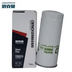 敦克曼柴油精滤器 CR8020 敦克曼精滤 (15只/箱) BB CX0817A 玉柴D2000-1105140 达菲特2000404