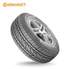 德国马牌轮胎 215/55R18 95V TL MC5#   马牌汽车轮胎3568780000