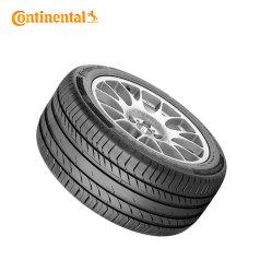 德国马牌轮胎 265/40R21 101Y FR CSC5P SUV N0 马牌汽车轮胎3542300000