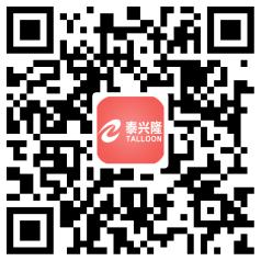 JL0300018 嘉乐驰(红牌)L2-400R 正装(60Ah) 嘉乐驰蓄电池 嘉乐驰电池