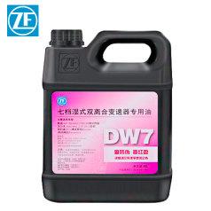 ZF采埃孚 DW7 7档湿式双离合变速箱油 4升 ZFZL1600700401 (6瓶/箱)