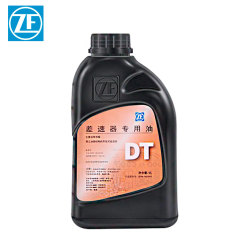 ZF采埃孚 DT 开放式差速器油 1升 ZFZF1416200101 (12瓶/箱)