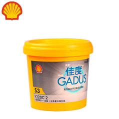 壳牌佳度润滑脂Gadus S3 V220C 0.8kg 壳牌润滑脂 QP0306006