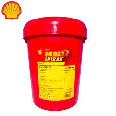 殼牌施倍力齒輪油S2 A80W-90 18L 殼牌齒輪油 QP0301002