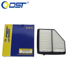 奧斯特空氣濾清器SA13013P 14款本田繽智/XR-V 1.8L 空氣格