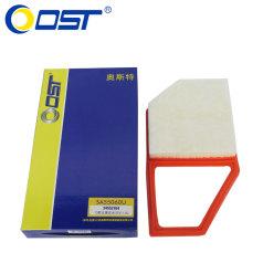 奥斯特空气滤清器SA55060U 11款五菱宝骏630 1.5L MT 空气格