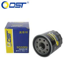 奥斯特机油滤清器SO50060 夏利N5四缸1.3 机油格
