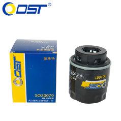 奥斯特机油滤清器SO30070 大众速腾1.4TSI 朗逸1.6 机油格