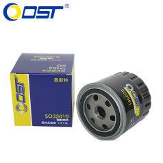 奥斯特机油滤清器SO33010 标致 富康 雪铁龙    机油格