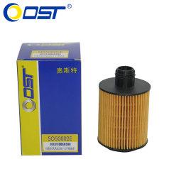 奥斯特机油滤清器SO50002E,15款东风风光360,1.3T柴油车