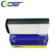 奥斯特空气滤清器SA22008U,14款宝马X5/F15,xDrive30d,3.0T