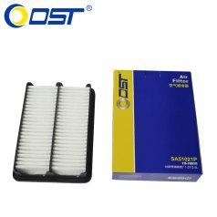 奥斯特空气滤清器SA51021P,16款奇瑞瑞虎71.5T/2.0L