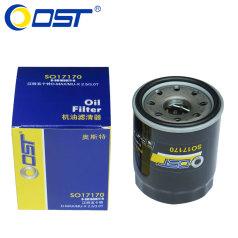 奥斯特机油滤清器SO17170,江铃五十铃D-MAX/MU-X2.5/3.0T