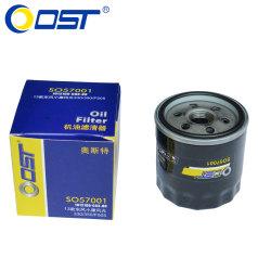 奥斯特机油滤清器SO57001,13款东风小康风光330,350,F505