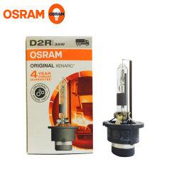 OSRAMD2RHID 欧司朗66250 D2RHID原厂配套氙气灯66250 35W P32D-3 10X1 欧司朗车灯