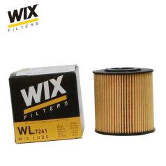 維克斯機油濾清器WL7261,進口沃爾沃S40 2.0T WIX/維克斯濾清器
