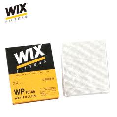 维克斯空调滤清器WP10166,(不含碳) 福特翼搏(2013- ) WIX/维克斯滤清器