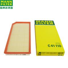 曼牌空气滤清器C 41 110 A3 2.0T奥迪TT TTR大众EOS 2.0TFSI(06-)高尔夫5 2.0GTI(05-09),空气格 空气滤芯C41110