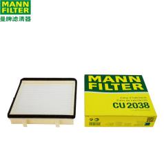 曼牌空调滤清器CU 2038 捷达(电噴2/5阀),空调格 空调滤芯CU2038