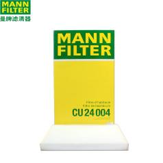 曼牌空调滤清器CU 24 004 ix35途胜,空调格 空调滤芯CU24004