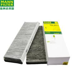 曼牌空调滤清器CUK 3023-2 奥迪C6A6L 2.0T 2.4 2.7TDI 2.8FSI 3.0T 3.2 4.2FSI(05-12),空调格 空调滤芯CUK3023-2
