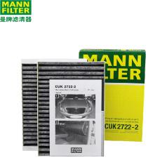 曼牌空調濾清器CUK 2722-2 奔馳S級 W221底盤 奔馳S320 350 500 600L 63AMG 65AMG W221(06-)CL500 600 63AMG,空調格 空調濾芯CUK2722-2