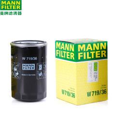 曼牌机油滤清器W 719/36 JAGUAR捷豹ST2.5 3.0(99-)XT2.0(02-05)2.5 3.0(01-) xF3.0(08-),机油格 机油滤芯W719/36