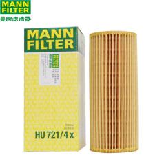 曼牌机油滤清器HU 721/4 x 宝马,机油格 机油滤芯HU721/4x