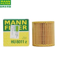 曼牌机油滤清器HU 8011 z 宝马,机油格 机油滤芯HU8011z