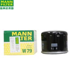 曼牌机油滤清器W 79 精灵 (进口)超级维特拉 雷诺 拉古娜 梅甘娜 风景II,机油格 机油滤芯W79