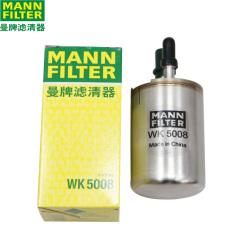 曼牌燃油滤清器WK 5008 新君越新君威2.0 2.0T 2.4(09-)科鲁兹英朗1.6 1.6T 1.8(10-),燃油格 燃油滤芯WK5008