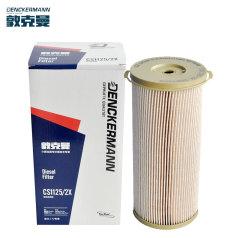 敦克曼柴油预滤器 CS1125/2X (12只/箱) 2020TM-OR