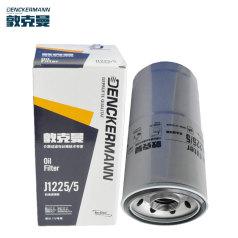 敦克曼机油滤清器 J1225/5 (12只/箱) K6000-1012240A
