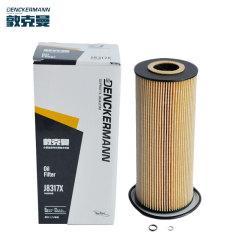 敦克曼机油滤清器 J8317X (20只/箱) 080V05504-6105 & 51.055040105