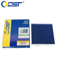奥斯特空调滤清器SC50027,15款长丰猎豹CS10,2.0T