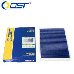 奥斯特空调滤清器SC36006,11-13款进口克莱斯勒300C,3.6L