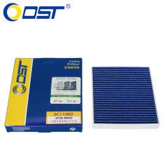 奥斯特空调滤清器SC11002,15款丰田皇冠2.0T