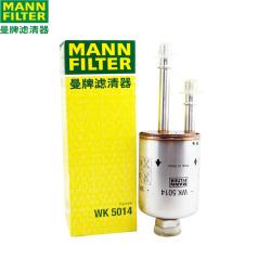 曼牌燃油滤清器WK 5014 别克 君越,燃油格 燃油滤芯WK5014