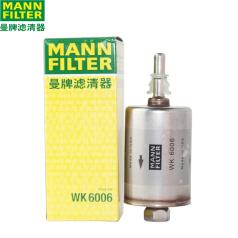 曼牌燃油滤清器WK 6006 别克 君威,燃油格 燃油滤芯WK6006