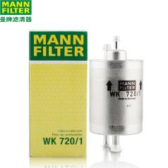 曼牌燃油滤清器WK 720/1 梅赛德斯奔驰 CL S级系列,燃油格 燃油滤芯WK720/1