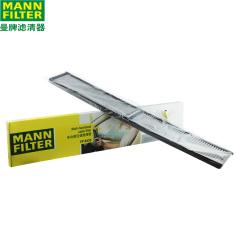 曼牌空调滤清器FP 8430 宝马,空调格 空调滤芯FP8430