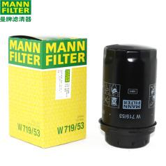 曼牌机油滤清器W 719/53 大众 (进口)迈特威 ,机油格 机油滤芯W719/53