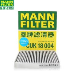 曼牌空调滤清器CUK 18 004 启辰(东风),空调格 空调滤芯CUK18004