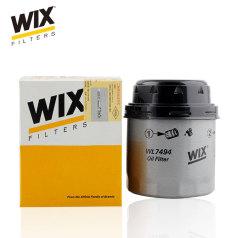 维克斯机油滤清器WL7494,奥迪A1 (8X)(2010.8- )尚酷1.4TSI WIX/维克斯滤清器