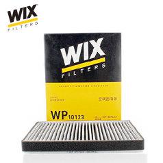 维克斯空调滤清器WP10123,(含碳) 福特蒙迪欧致胜 WIX/维克斯滤清器