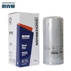 敦克曼柴油精滤器 C9321 敦克曼精滤 (24只/箱) 曼牌WK962/7 环球UC4928C 重汽VG1560080012 豹王TF-8907 达菲特2000108 BBCX0818E