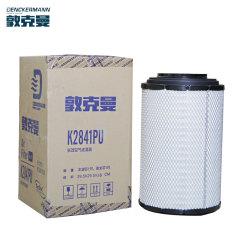 敦克曼空滤 K2841PU (1只/箱) K2841PU