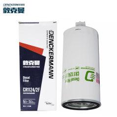 敦克曼柴油预滤器 CR1124/2F (12只/箱) FS19789弗列加FS19789 东风件号1119ZD2A-030 康明斯3259916