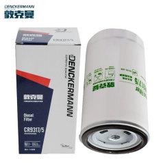 敦克曼柴油精滤器 CR9317/5 (24只/箱) F0107-000